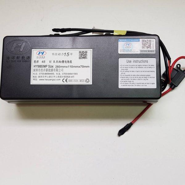 Batería Litio 48V8,8Ah